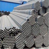 en39-hot-dip-galvanized-steel-pipe-od-21-3-406-4-mm.jpg