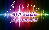 АРТ студия лого 2.jpg