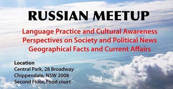 Sydney Russian Language Practice @ Central Park | Chippendale | New South Wales | Australia