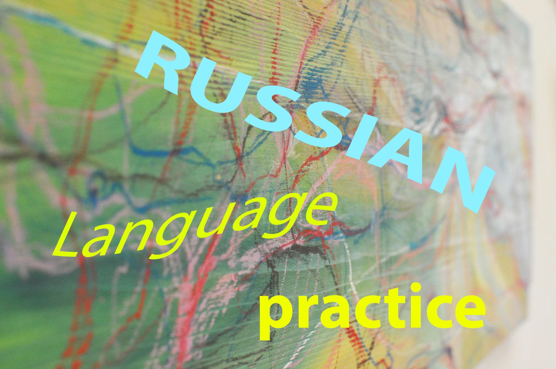 Sydney Russian Language Practice @ Central Park   Chippendale   New South Wales   Australia