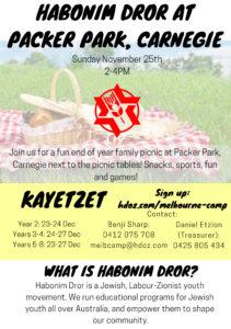 Habonim Dror Family Day at Packer Park, Carnegie @ Packer Park, Carnegie | Carnegie | Victoria | Australia