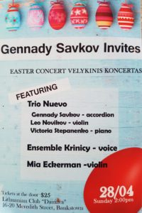 "Gennady Savkov invites to the Easter Concert @ Lithuanian Club ""Dainava"""