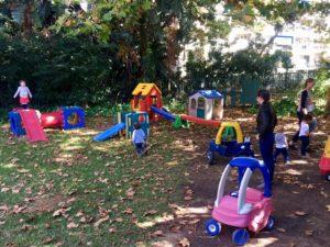 Плейгруппа «Ромашка» @ KU Rushcutters Bay Preschool
